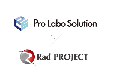 Pro Labo Solution × Rad PROJECT